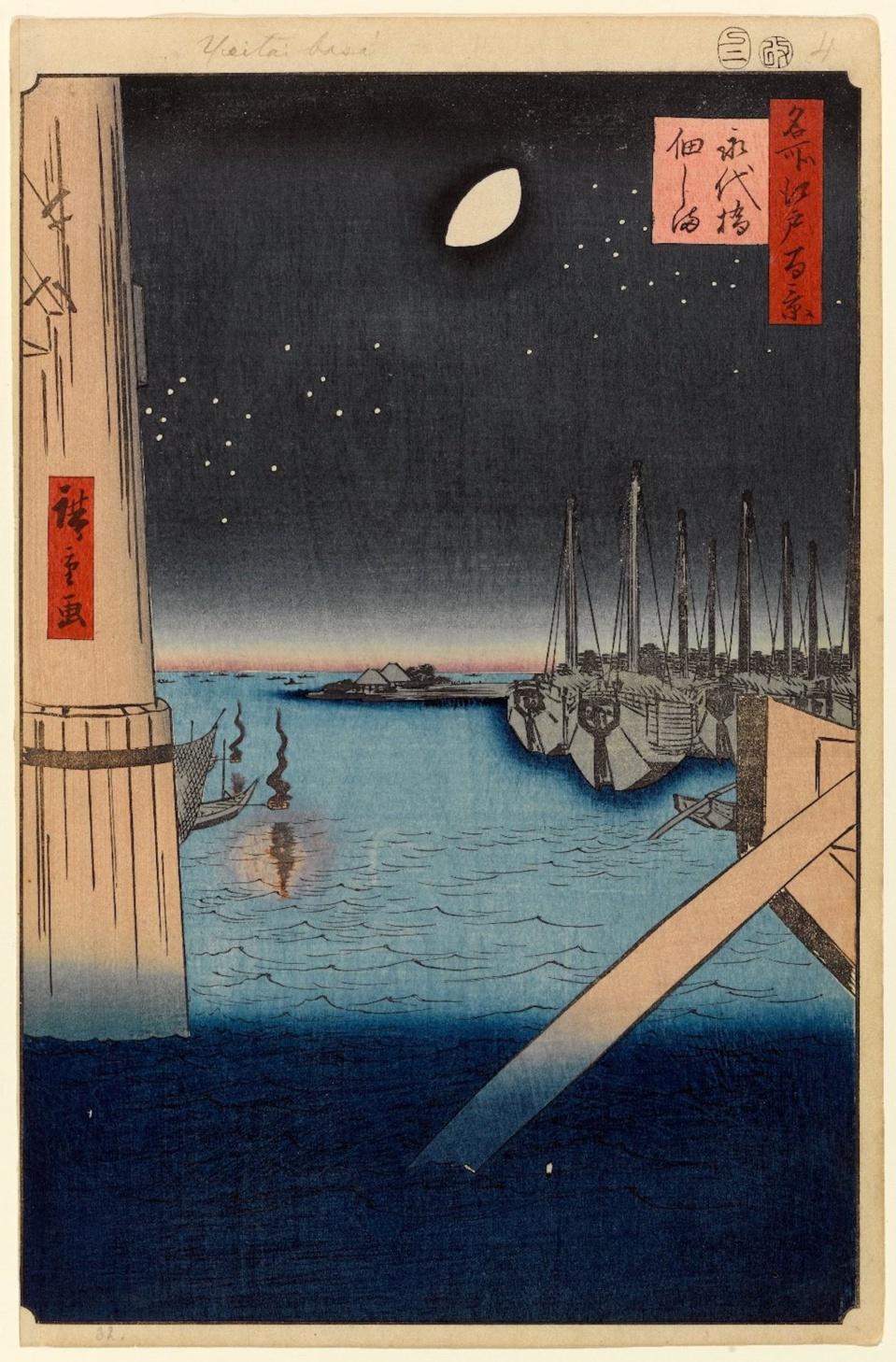 Hiroshige Tsukudajima depuis le pont de Eitai, No. 4