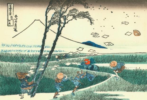 Katsushika Hokusai Ejiri dans la Province de Suruga; cliquez pour agrandir