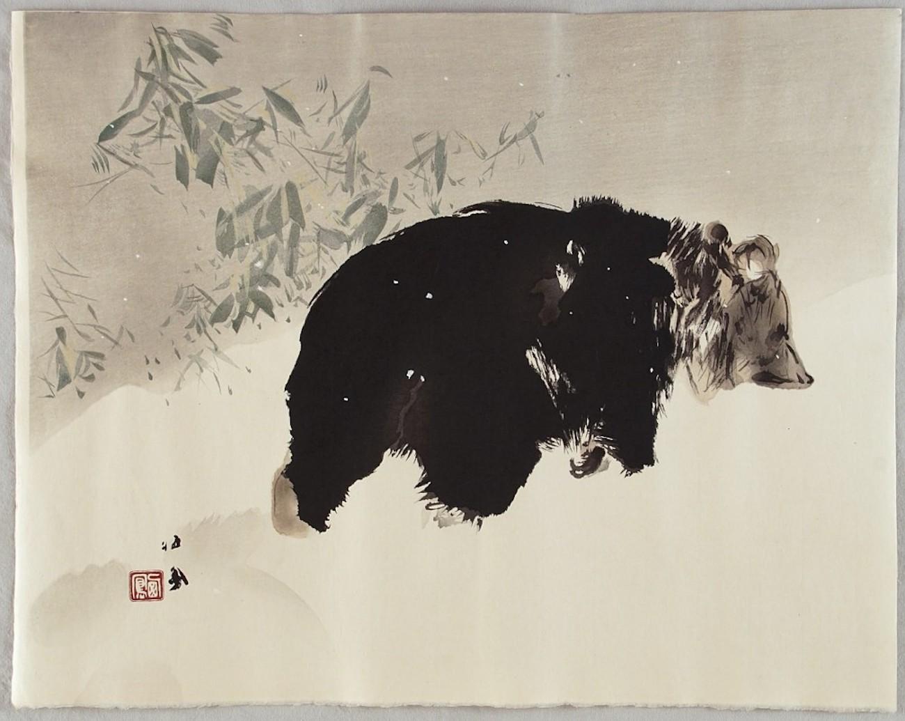 Takeuchi Seihō Un ours dans la neige