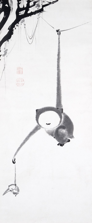 Itō Jakuchū Deux Gibbons Essayant d'Atteindre la Lune